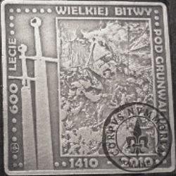 50 bitewnych / Grunwald (klipa - mosiądz srebrzony oksydowany)