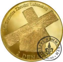 2 denary (mosiądz)
