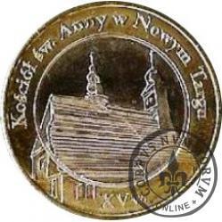 10 dutków nowotarskich - Kościół Św. Anny (I emisja)