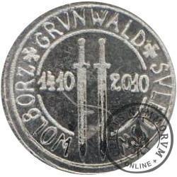 1 złoty - X LAT POWIATU PIOTRKOWSKIEGO (Al)