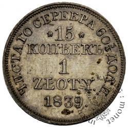 15 kopiejek - 1 złoty M-W