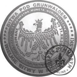 100 bitewnych / Grunwald (srebro Ag.925)