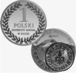 1 polski srebrny medal w Soczi (alpaka)