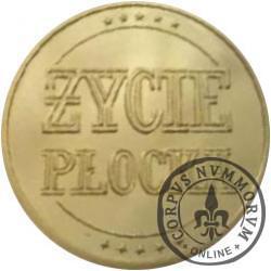 1 polskie euro (Życie Płocka)