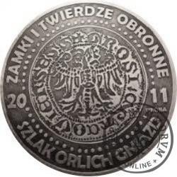 50 zamkowych - Zamek w Mirowie / WZORZEC PRODUKCYJNY DLA MONETY (miedź srebrzona oksydowana + bursztyn)