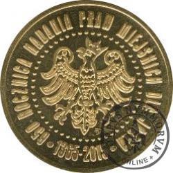 grosz jasielski (mosiądz - 32 mm)