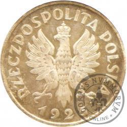 5 złotych - Konstytucja - Ag, 81, zn. men., bok z nap., st. L