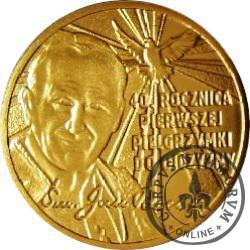 """Święty Jan Paweł II - 40. ROCZNICA PIERWSZEJ PIELGRZYMKI DO POLSKI (dodatek do gazety """"FAKT"""")"""
