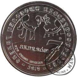 7 skarbów - RÓG BRACTWA KOPACZY WIELICKICH (mosiądz niklowany)