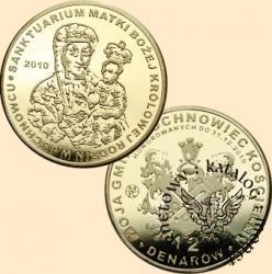 12 denarów juchowieckich (mosiądz)