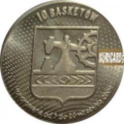 10 basketów (alpaka z bursztynem 4) - Katowice (ME w Koszykówce Mężczyzn)