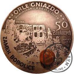 50 zamkowych - Zamek Bobolice / WZORZEC PRODUKCYJNY DLA MONETY (miedź patynowana + bursztyn)