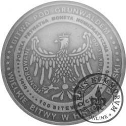 100 bitewnych / Grunwald (srebro Ag.925 oksydowane)