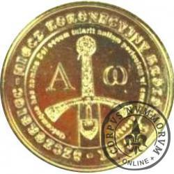 7 skarbów - SZCZERBIEC – MIECZ KORONACYJNY KRÓLÓW POLSKI (mosiądz)