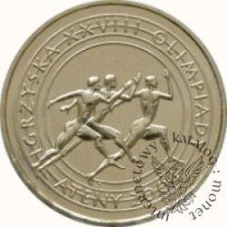 2 złote - Ateny 2004