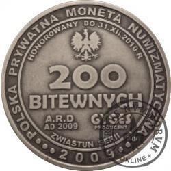 200 bitewnych / Raszyn (Zwiastun serii - mosiądz srebrzony oksydowany)