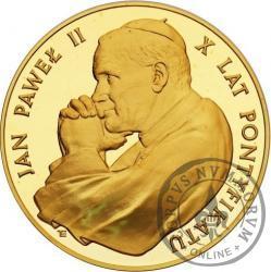 200 000 złotych - Jan Paweł II - X lat pontyfikatu