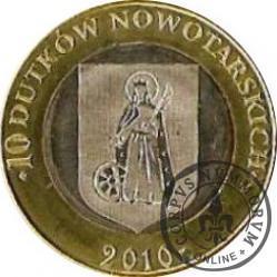 10 dutków nowotarskich - Król Kazimierz III Wielki (II edycja)