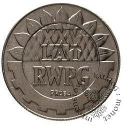 20 złotych - XXV lat RWPG - napis wklęsły