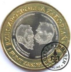 1 funt zakopiański - szałas