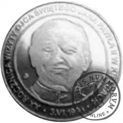 1 korona papieska (Al)