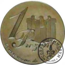 1 prezent (golden nordic)