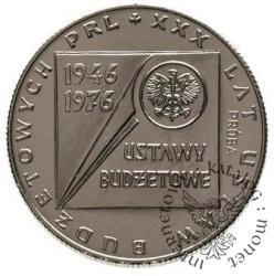 20 złotych - 30 lat ustaw budżetowych PRL