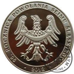 90. Rocznica Powołania Sejmu Śląskiego (mosiądz oksydowany)