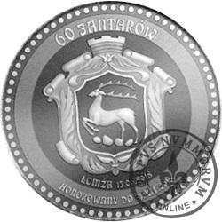 60 jantarów - srebro (Ag.999)