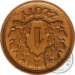 1 złoty - wieniec dębowy, brąz, odwrotka