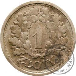 1 złoty - wieniec dębowy, nikiel, PRÓBA, znak mennicy