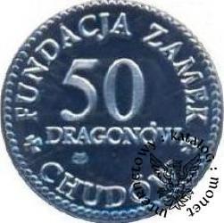 50 dragonów - ZAMEK CHUDÓW (I emisja)