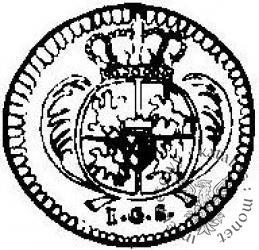 ternar