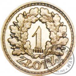 1 złoty - wieniec dębowy, nikiel, PRÓBA, st. L