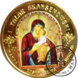 1 talar skansenowski - Matka Boska Eleuza Hłomcza (mosiądz koloryzowany)