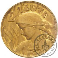 2 złote - mosiądz