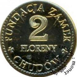 2 floreny - ZAMEK CHUDÓW (I emisja)