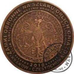 20 kwartników zamkowych - Będzin (miedź patynowana)
