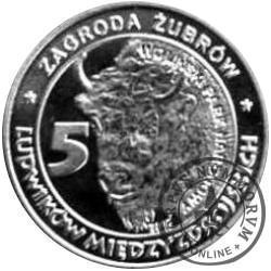 5 ludwików międzyzdrojskich  - mosiądz (M) posrebrzany / Międzyzdroje - ZAGRODA ŻUBRÓW