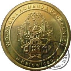 Wojskowa Komenda Uzupełnień w Katowicach