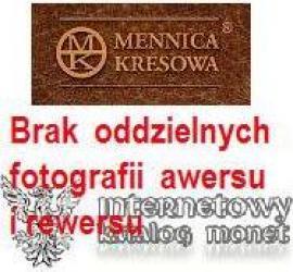 10 miedziaków miejskich - Warszawa (mosiądz - wersja bez otoku)