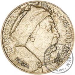 10 złotych - Sobieski PRÓBA st. zw.