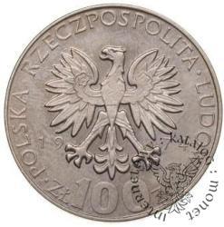 100 złotych Curie-Skłodowska - profil