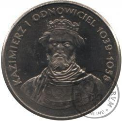 50 złotych - Kazimierz Odnowiciel
