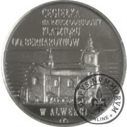8 talarów chrzanowskich (IV emisja - alpaka)
