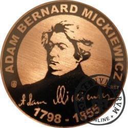 20 MICKIEWICZÓW (Adam Bernard Mickiewicz) / WZORZEC PRODUKCYJNY DLA MONETY (miedź patynowana)