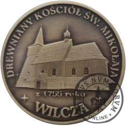 Drewniany Kościół w Wilczej Gmina Pilchowice (mosiądz oksydowany)