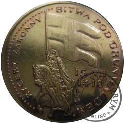 DROBIN - PRAWA MIEJSKIE 1511