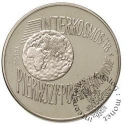 100 złotych - interkosmos