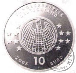 10 euro -  Albert Einstein - 100 lat Teorii Względności.